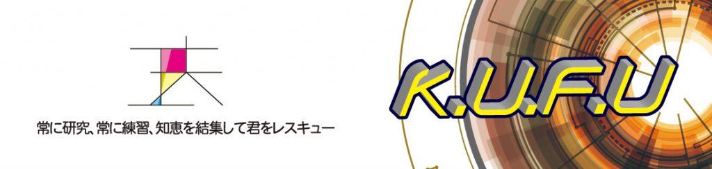 kufu3