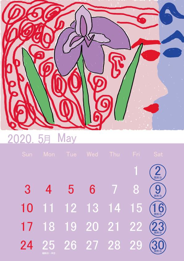 5月カレンダー 札幌就労継続支援b型 Melike ミライク 本店