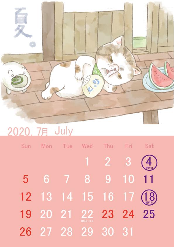 7月カレンダー 札幌就労継続支援b型 Melike ミライク 本店